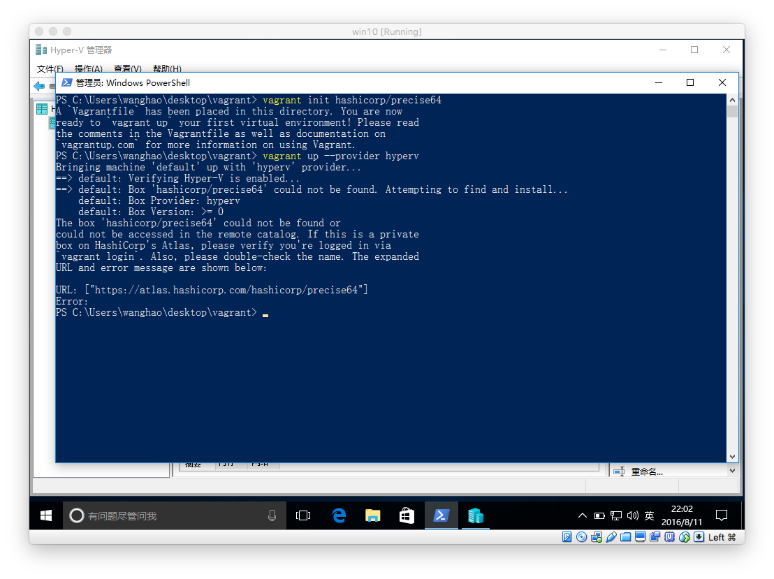 Vagrant windows hyper v for Atlas hashicorp